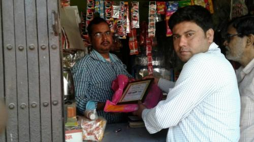 Best-Retailer-sealing-in-cp.-.Gold-Category.-In-January-18.-Maa-Mangala-Chandi-Durgapur-Gopalpur-.